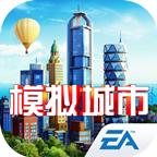 模拟城市:我是市长国庆礼包(仅限安卓)