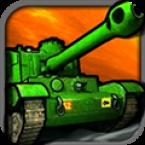 欧洲坦克大战