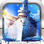 最火爆的策略海战手游《全民海战》强势来袭。