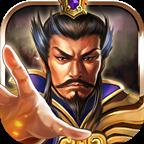 《权御三国》是一款纯正三国题材的策略性游戏。