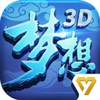 """梦想世界3D""""卧虎藏龙""""礼包"""