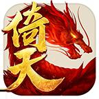 金庸正版授权武侠RPG手游