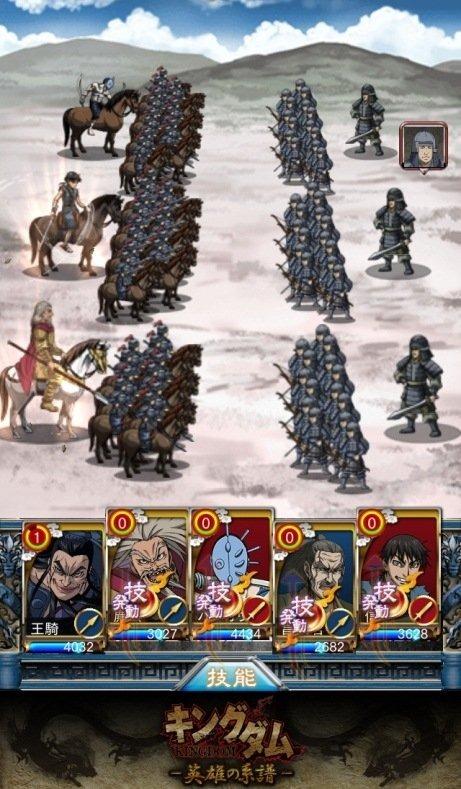 王者天下:英雄的族谱