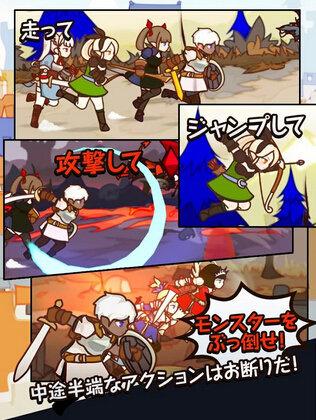 幻影骑士团2