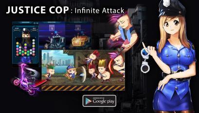 正义女警:无限攻击