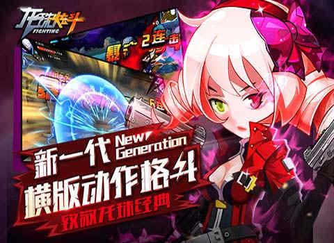 《龙珠z》动漫原著故事;  游戏核心战斗为2d横版动作过关,以左右分屏