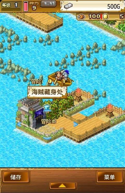 大海贼冒险岛电脑版下载|大海贼冒险岛官方pc版下载