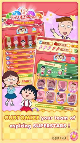 樱桃小丸子梦想舞台游戏截图
