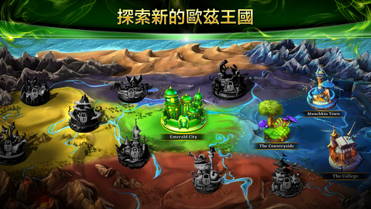 绿野仙踪:破碎王国
