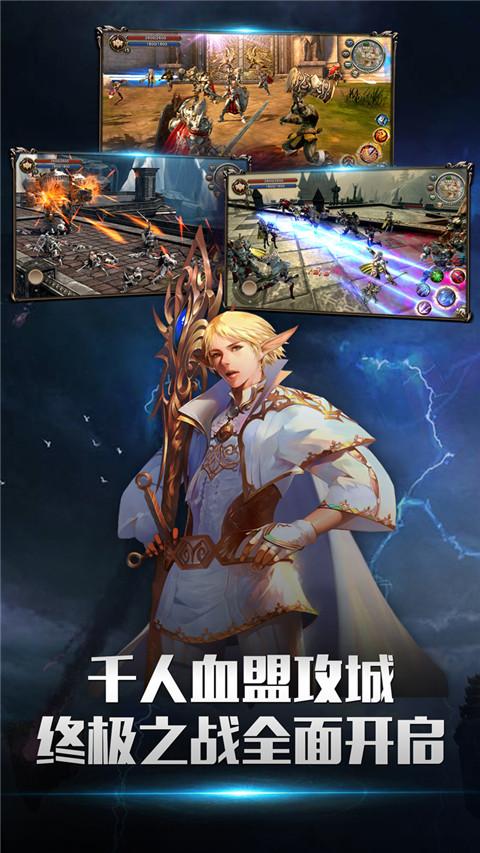 天堂2:血盟游戏截图